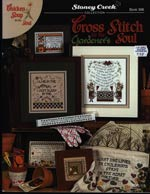 Cross Stitch for the Gardener's Soul Cross Stitch